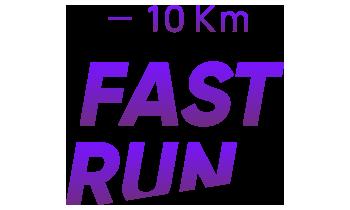 rosa-associati-brescia-art-marathon-10km